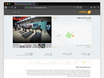 View  V2 sports gem طراح-رابط-کاربری طراحی رابط-کاربری website web design userexperiencedesign uidesigner ui ux hr khosravi design
