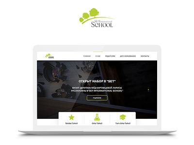 SetSchool Website Redesign webdesign uxdesign ux uiux uidesign ui sketch experience design adobexd