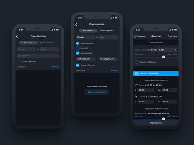 Search filter dark theme slider flight app not found data picker checkbox search filter mobile app ios design uiux ux ui dark mode dark ui