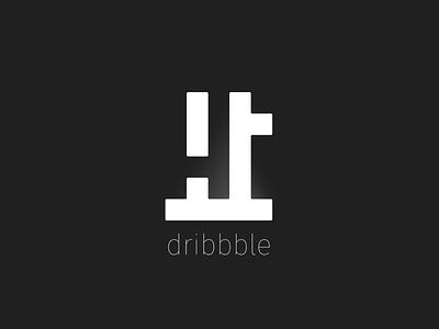 Hi dribbble! brand identity illustration branding brand design logo flat minimal vector negative-space negative space negative debut hello hi
