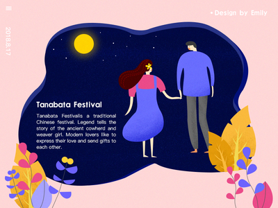 Tanabata Festival08/17/2018 at 03:50 AM