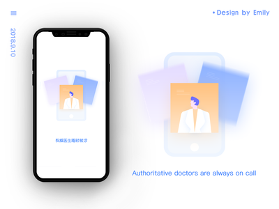 Medical app launch page