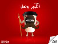 Nescafe (v4)