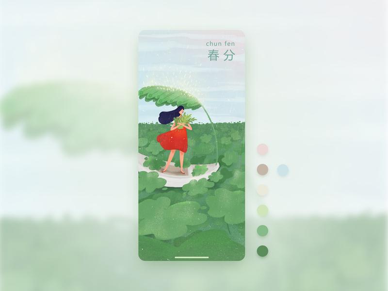 二十四节气 - 春分 样式 lucky 绿色 植物 人物 背景 应用 工作 ui 设计 颜色 插图 插画