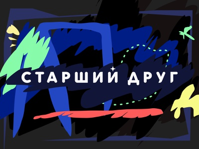 Senior friend picture abstract branding logo illustration
