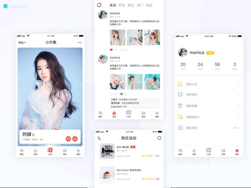 Social APP redesign ui