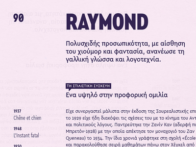 Typemates Cera Condensed and Compact #06 layout greek typeface sans serif geometric font design condensed cera pro