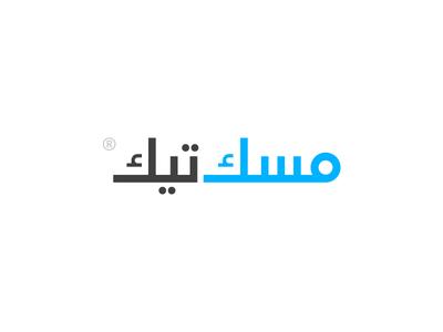 هوية مسك تيك - الشعار