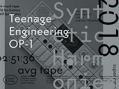 OP-1 exploration 001 typography futura geometric sans op-1