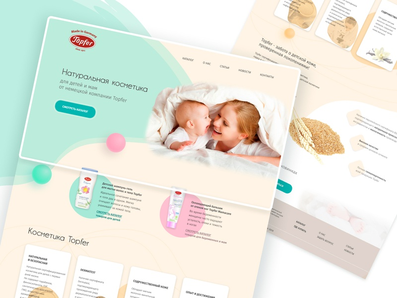 Cosmetic for children web cosmetic toddler child kids web ux ui