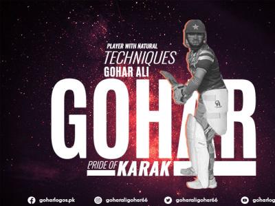 Gohar Ali Gohar Poster logodesign brand identity identity poster design wallpaper posters sports poster poster