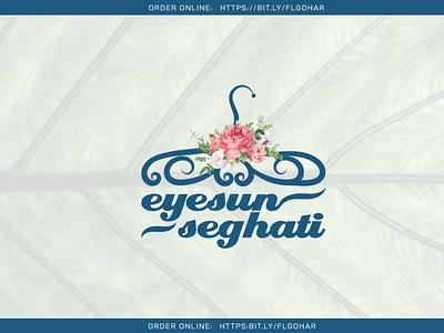 Eyesun Seghati Logo Presentation brand design branidentity branding brand braning logos logodesign logotype logo design logo