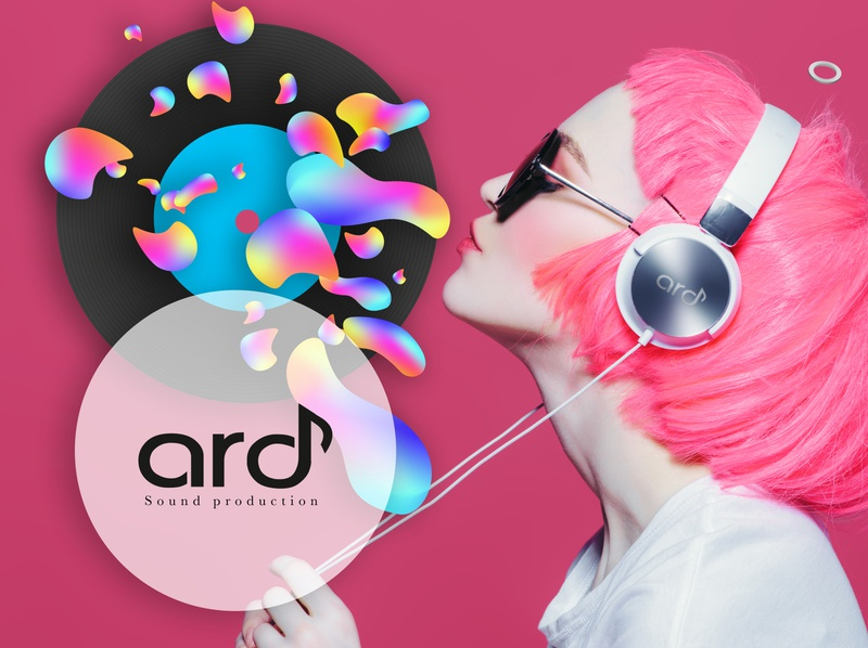 Ard production logo