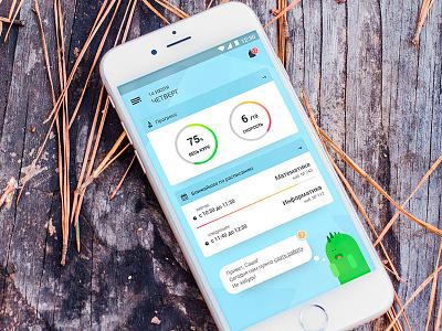 School App. Work in Progress user experience user interface mobile service school application ios app clean design ux ui uiux
