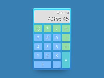 Daily Ui Day №004. Calculator дизайн challenge web calculator calc ux user interface uiux daily dailyuiday4 dailyui004 dailyui