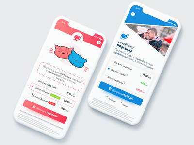 Subscription screen concepts for iOS application user experience design ios app clean mobile ux application uiux ui ios screen subscribe form subscriptions subscribe