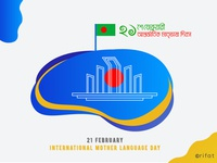 21st February | International Mother Language Day.