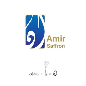 Logo Design for Persian Saffron