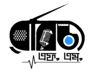 Logo - Robij FM
