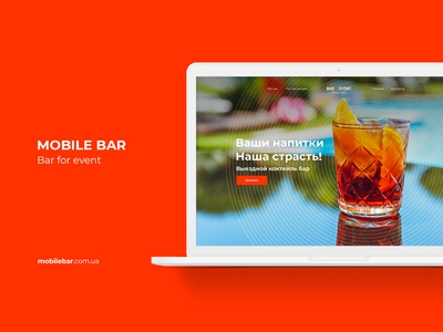 UI design for Mobile bar