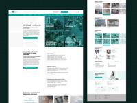 Medical logistics site / Main page