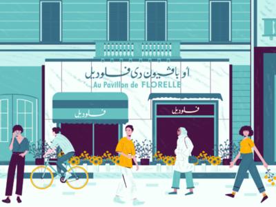 Au Pavillon de Florelle illustration landscape illustrator culture egypt alexandria flowers