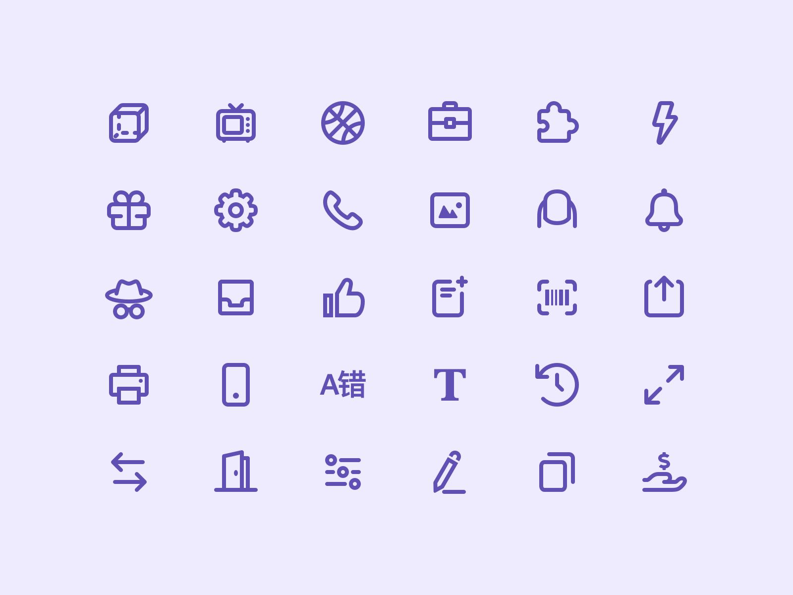 Wavy icons   purple