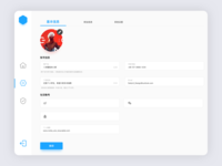 Daily Ui Day 7