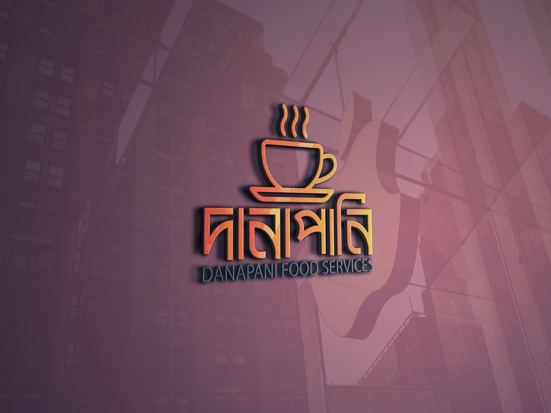 DANAPANI,BANGLA LOGO DESIGN by Md Shahadat Hossain on Dribbble