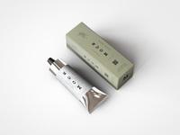 Aluminium plastic cosmetics tube mock up v5 res
