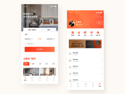 New Shot - 07/04/2019 at 06:43 AM travel ux mobile ios icons app 设计 ui