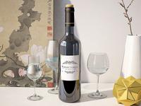 Wine Goblet Web Design