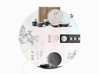 中国风陶瓷专题页