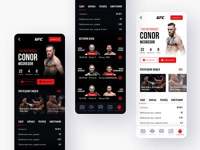 Redesign UFC app mobile app sport ufc app dark ui  ux design ui ux ui  ux mobile