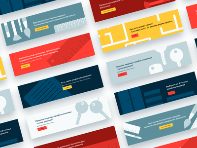 Repair banners repair form style banner ux ui  ux design illustration ui ui  ux webdesign
