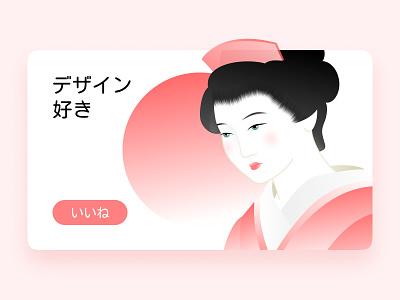 Japan Art simple pink womans classic art japan