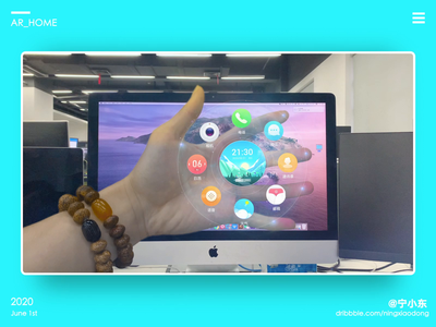 AR_home augmented player animation system vr ar gesture future chart design 3d