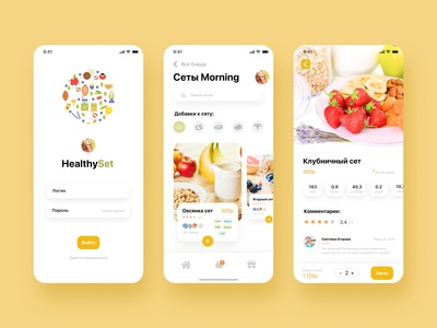 Design of the mobile application HealthySet