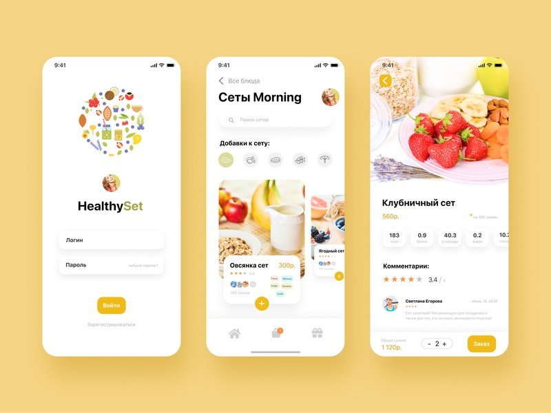 Design of the mobile application HealthySet mobile app design freelance ux designer uxdesign ui design uidesign user interface user interface design user experience userinterface mobile app design mobile design mobile app mobile ui app design ui ux uxui