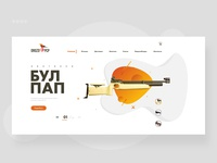 Design of an online store for the sale of sports weapons