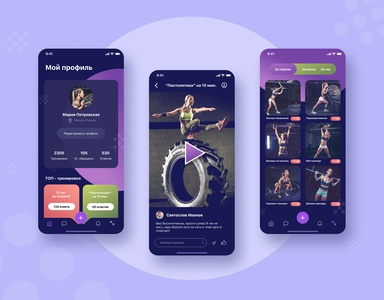 CrossFit exercise assessment mobile app