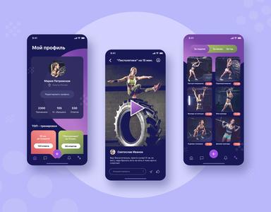 CrossFit exercise assessment mobile app