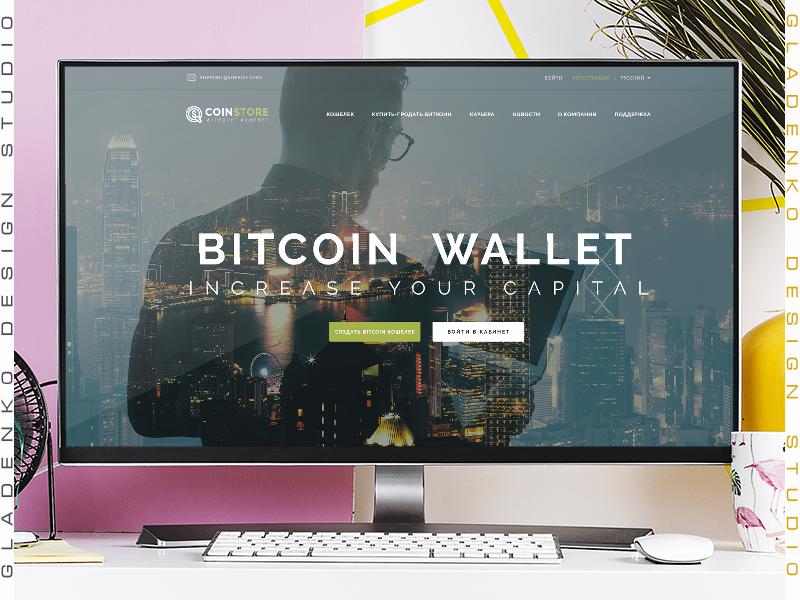 Design Bitcon wallet project by Dmitriy Gladenko | Dribbble | Dribbble