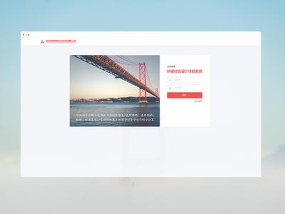 UI design of Bridge design website