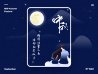 Mid-Autumn festival illustrations