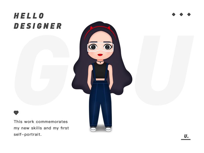 HELLO DESIGNER illustration