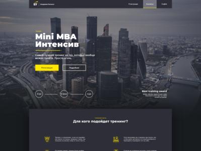 Business landing page design