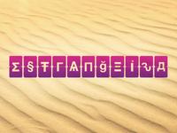 Estrangeira Logo