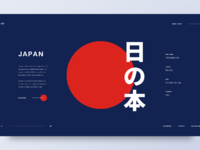 Large preview   japan