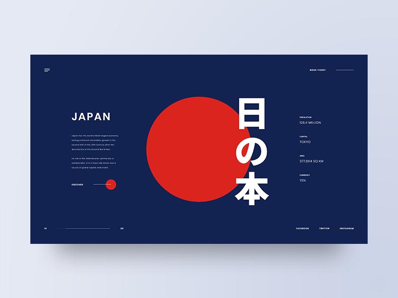 Dribbble preview   japan